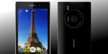 Sony Xperia i1: Spezifikationen zu neuem Sony-Flaggschiff bekannt