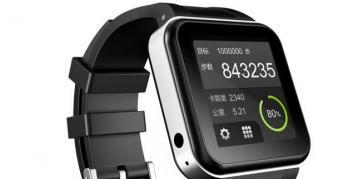 Smartwatches: Welche Uhr passt zu welchem Typ?