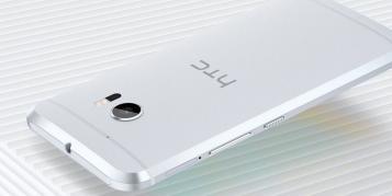 HTC 11 soll randlos werden