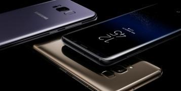 Kommt das Galaxy Note 8 von Samsung bereits am 23. August?