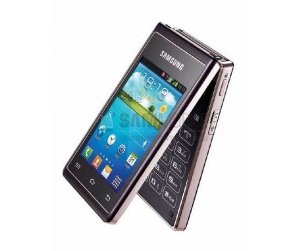 Samsung Hennessy: Samsung stellt Klapp-Smartphone vor