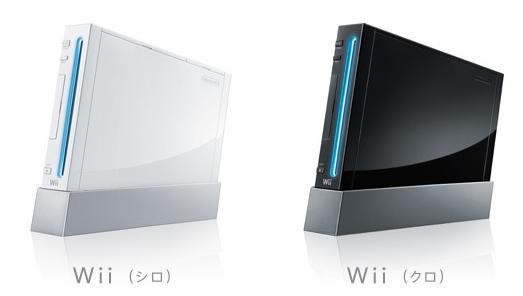Nintendo Wii: Ende einer Konsolen-Ära