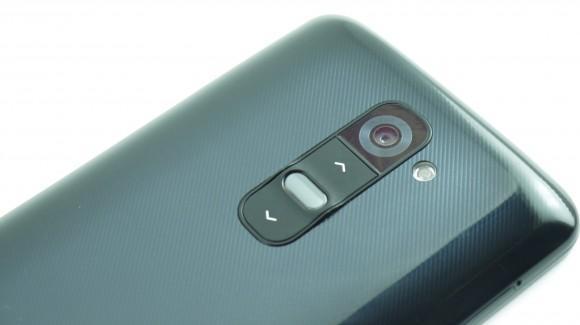 LG G3: Alle Gerüchte über das neue Flaggschiff von LG