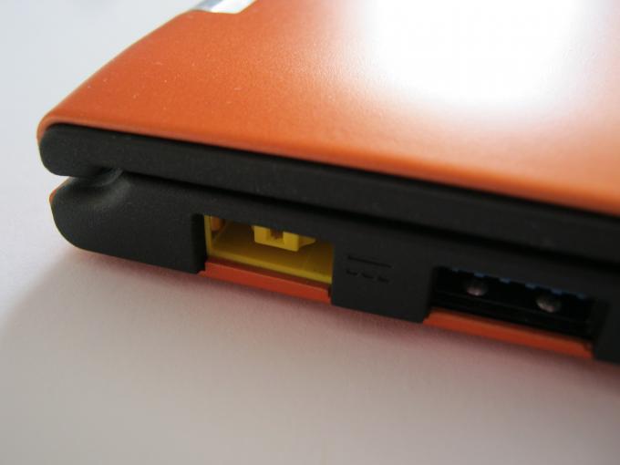 Stromversorgung: Für einen kompletten Ladevorgang braucht das Yoga 2 Pro weniger als drei Stunden.