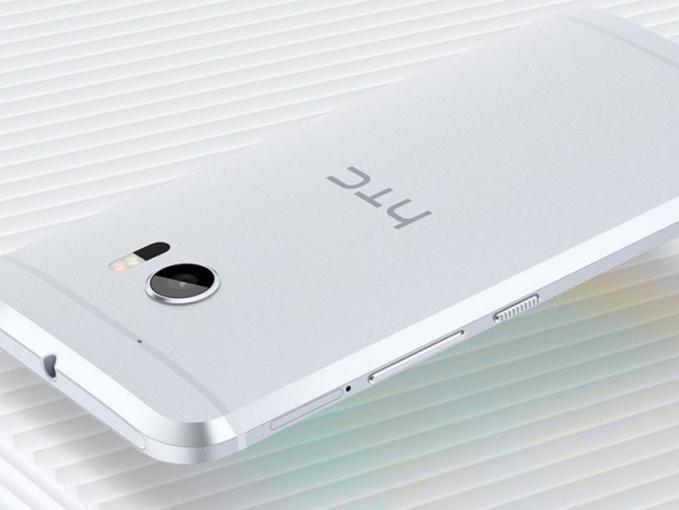 Das HTC 11 wird sich vom 10er deutlich unterscheiden