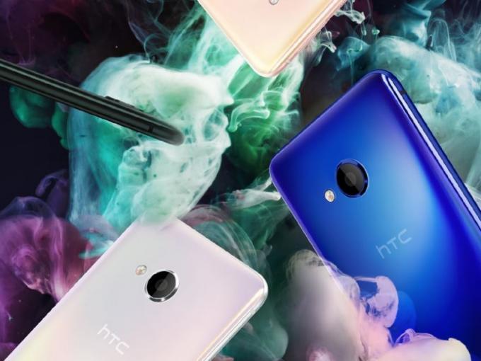 Das HTC U Play und das HTC U Ultra sehen sich sehr ähnlich
