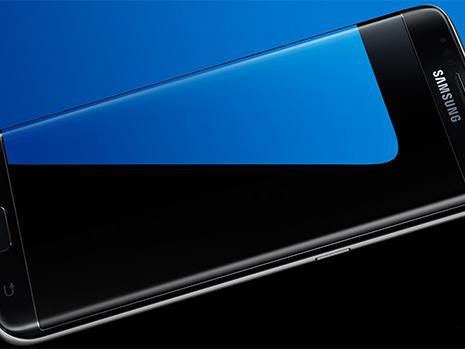 Den Nachfolger des Galaxy S7 soll es im März oder April geben