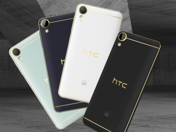 Das HTC Desire wird wohl eingestellt
