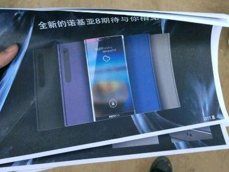 Ist hier das ANdroid-Smartphone Nokia 8 zu sehen?