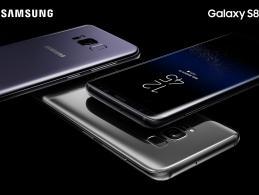 Natürlich: Erste Hinweise zum Samsung Galaxy S9 aufgetaucht