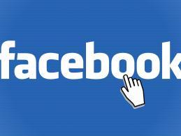 Facebook will in Zukunft Profilbilder von Nutzern schützen