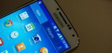 Samsung: Software-Features des Galaxy S4 auch für S3 und Note 2