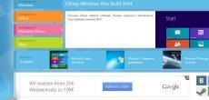 UPDATE: Windows könnte wieder in den Desktop booten