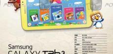 Galaxy Tab 3 Kids: Samsung plant Tablet für Kinder