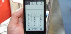 InkPhone: Smartphone hält dank eInk-Display bis zu zwei Wochen durch