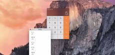 OS X 10.10 Yosemite Video-Tipp: Taschenrechner-Beleg ausdrucken – so geht's