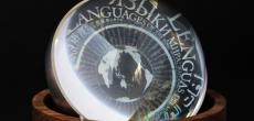 Rosetta Disk: Die wichtigste Bibliothek der Welt als Anhänger