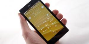 Sony Xperia Z1 im Test