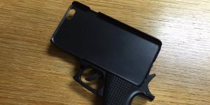 Diese Smartphone-Hülle bringt Leben in Gefahr